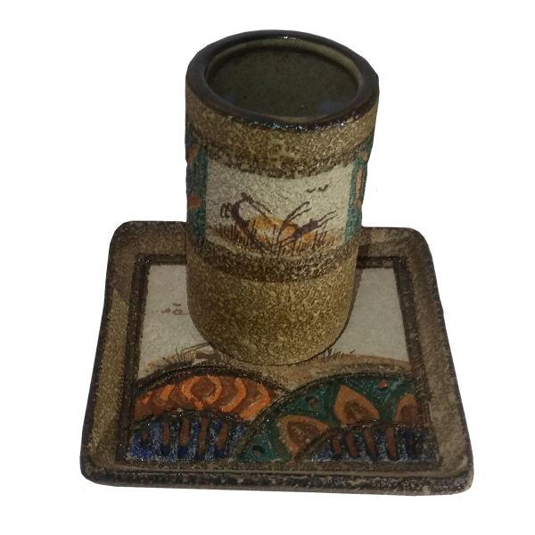 Persian Pottery Mug & Coaster Model Masey