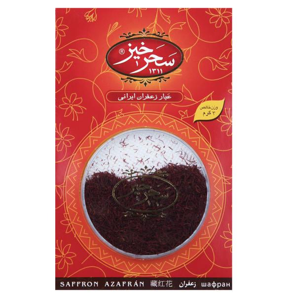 Saharkhiz Persian Saffron 3gr