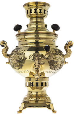 Persian Samovar | ShopiPersia