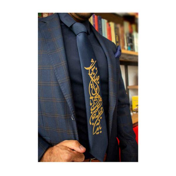 Persian Silk Tie Model Poem