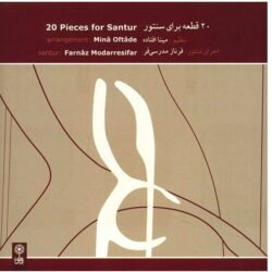 20 Pieces for Santor by Mina Oftade Music Album