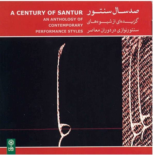 A Century of Santur an Anthology of Contemporary