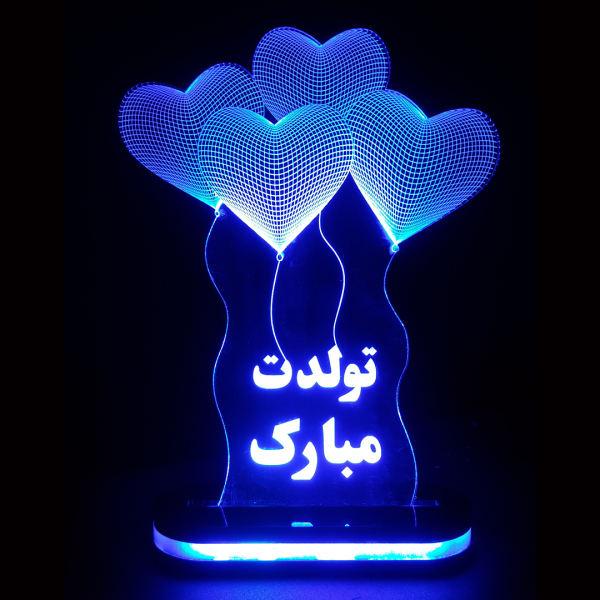 Happy Birthday Table Lamp