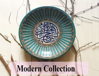 Arabic Middle Eastern Persian Modern collection Shop | ShopiPersia