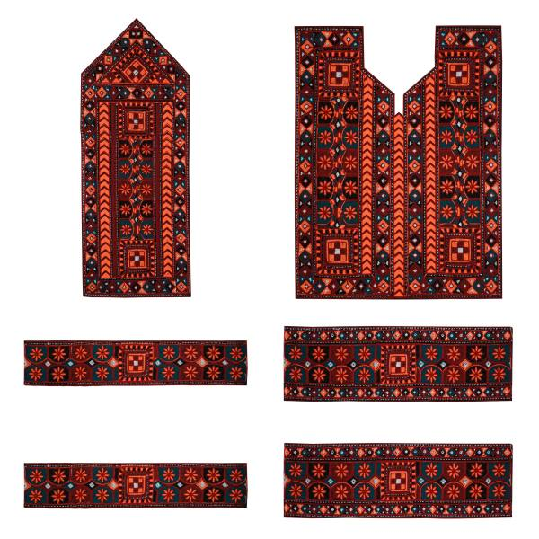 Balochi Embroidery Needlework Dress Panel - Goldar