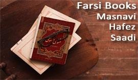 Farsi Bookstore