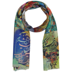 Farsi Calligraphy Shawl Scarf Model Poetry