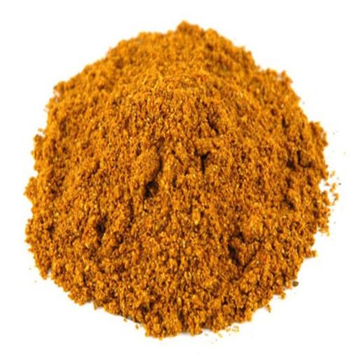 Gheimeh Spice Seasoning, 750 Gram