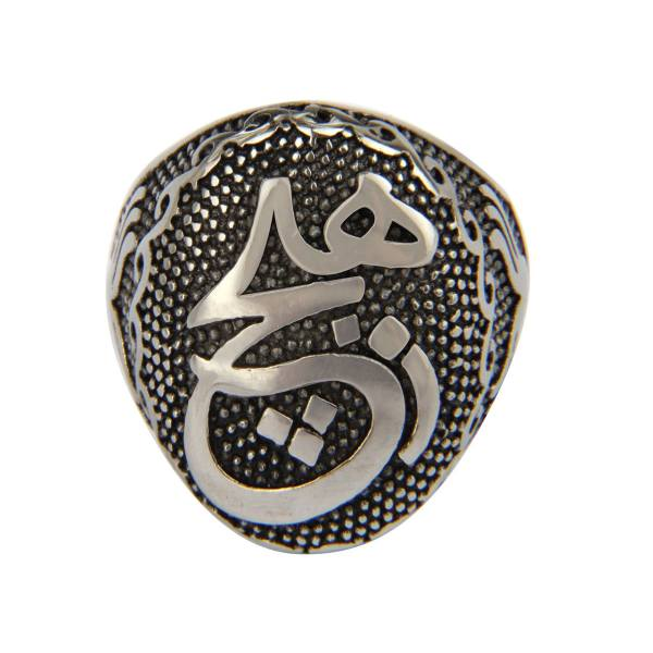 Iranian Calligraphy Ring Model Hich