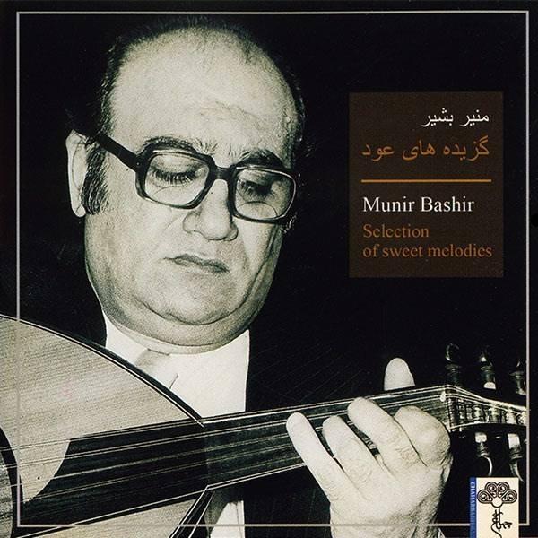 Selection Of Sweet Melodies By Munir Bashir