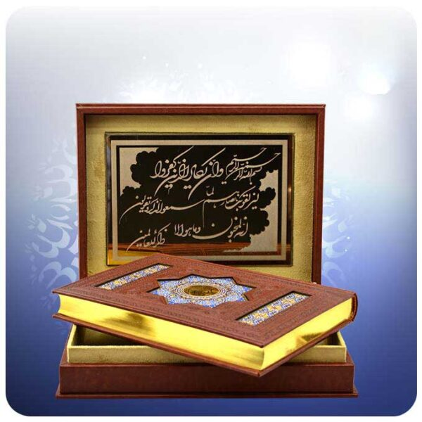 Luxury Perfumed Qur'an Book