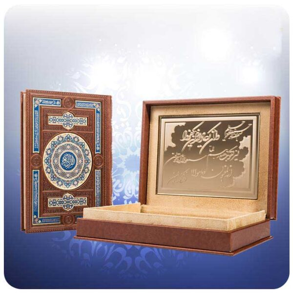 Luxury Perfumed Quran Book With Box