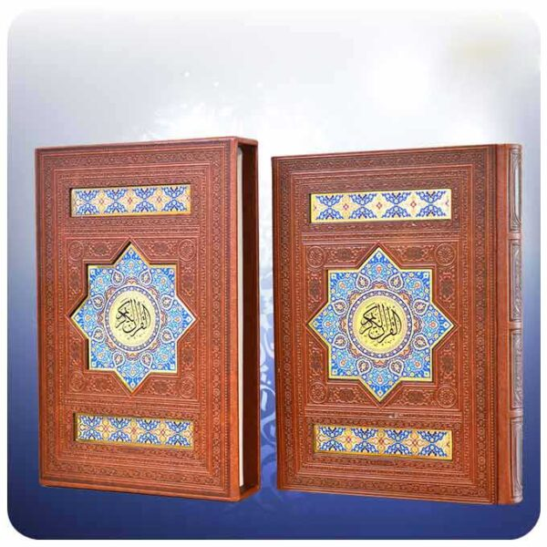 Perfumed Quran Book with Persian Translation