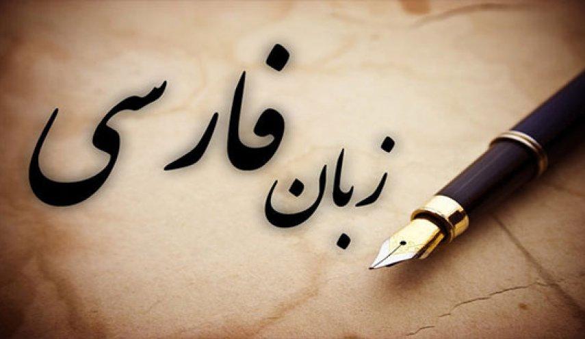 Learn Persian Language   ShopiPersia