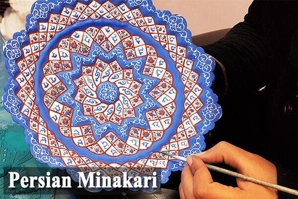 Persian Minakari Shop | ShopiPersia