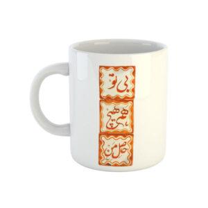 Persian Calligraphy Mug Model Saadi Poem