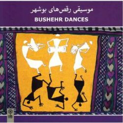 Bushehr Dances Music Album