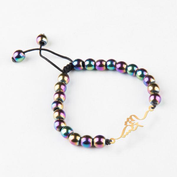 Shahrzad - Persian Silver Bracelet