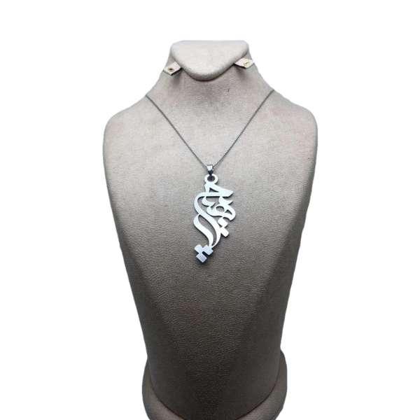 Persian Silver Necklace Model Hich