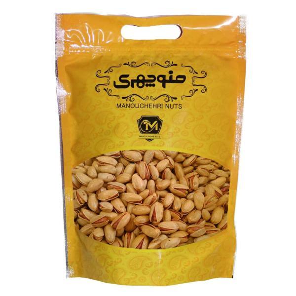 Persian Sour Pistachios - 800 gr