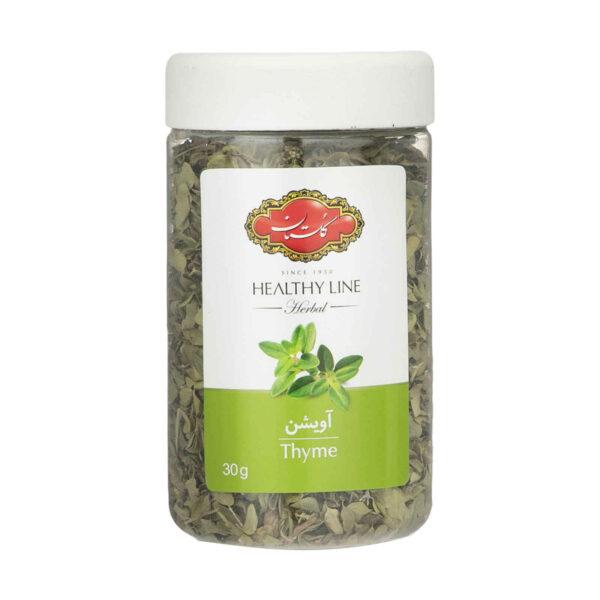 Avishan - Golestan Dried Thyme