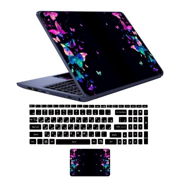Laptop with Farsi Keyboard Language Stickers