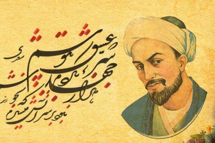 Ghazaliyat Saadi Shirazi | ShopiPersia