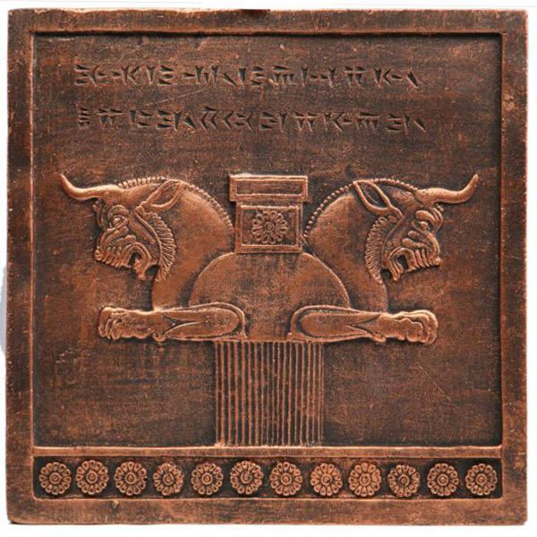 Persian Horned Lion Legendary Inscription