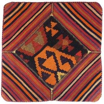 Set of 2 Iranian Handmade Jajim Cushion Cover