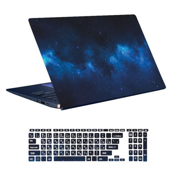 Laptop Sticker with Farsi Keyboard Language Stickers