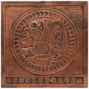 Persian Dragon Legendary Inscription