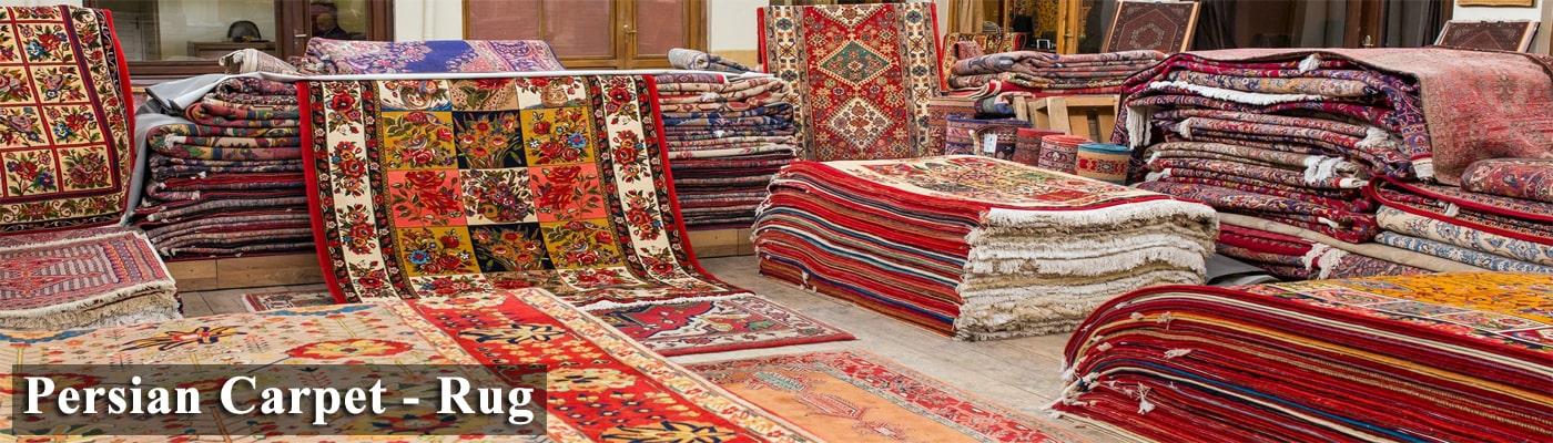 Persian Carpets Rug Store | ShopiPersia