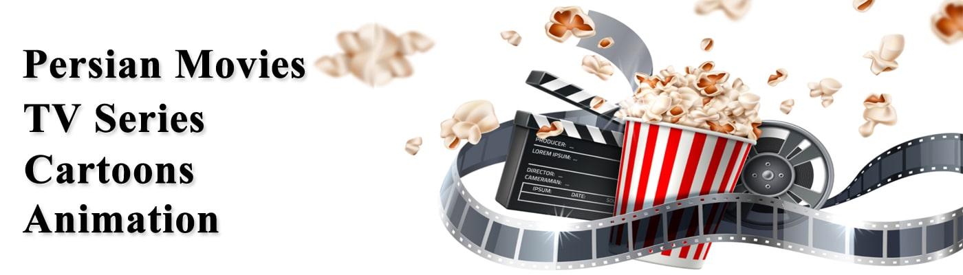 Persian Movies | ShopiPersia