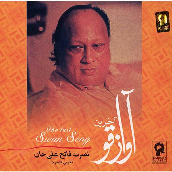 The last Swan Song by Nusrat Fateh Ali Khan
