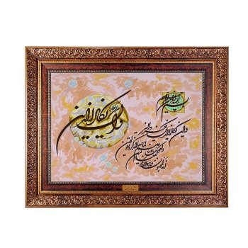 Va En Yakad Kashan Tableau Carpet