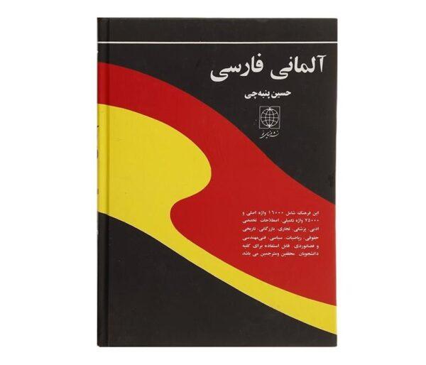 Wörterbuch Deutsch - Persisch by Hossein Panbetschi