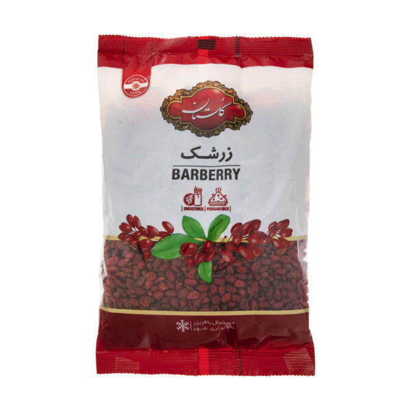 Zereshk - Dried Persian Barberry (High Quality)