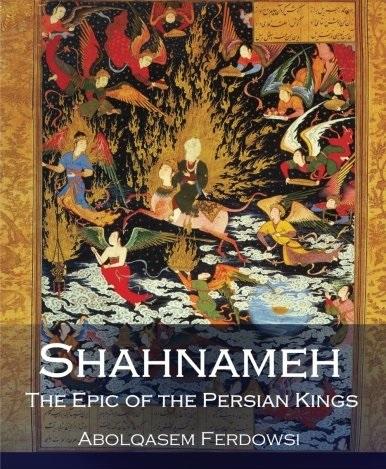 Shahnameh Book | ShopiPersia