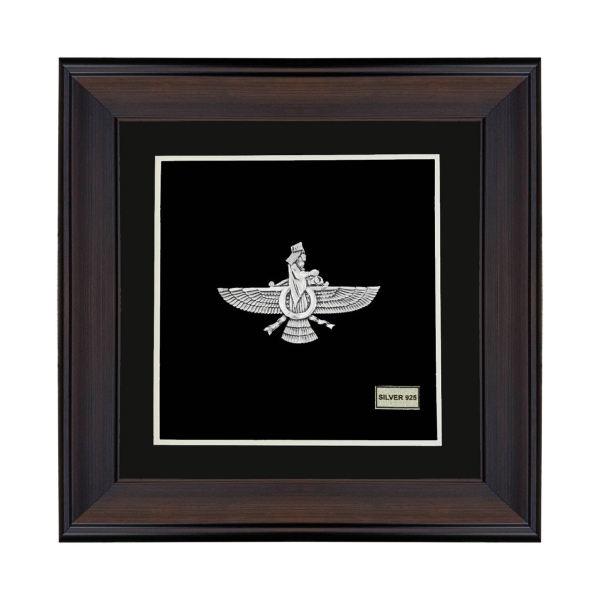 925k Silver Ahura Mazda Wall Hanging Symbol