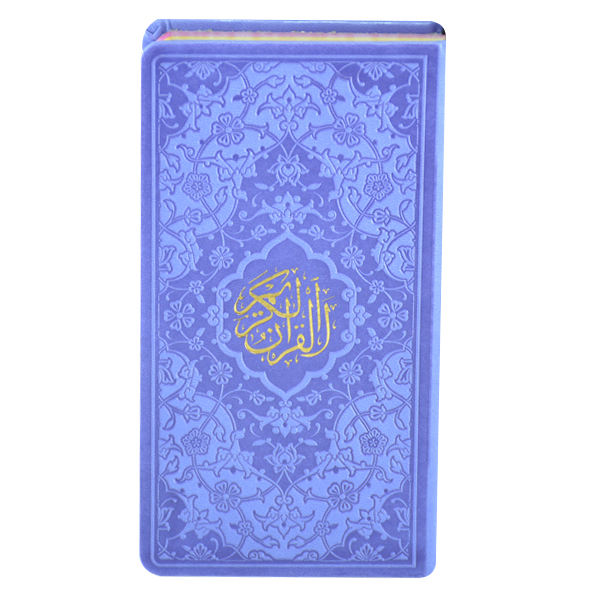 Blue Arabic Quran Book With Persian Translation