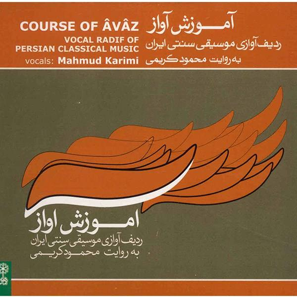 Course of Avaz (Persian Classical Music) According to Mahmoud Karimi