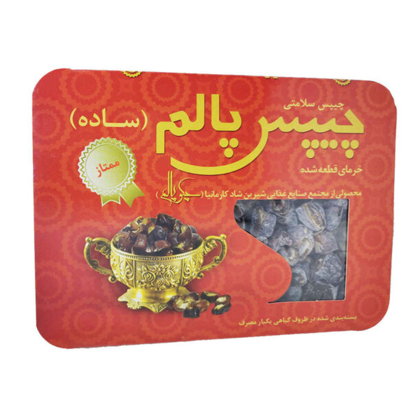 Date Chips 900 Gram (High Quality)