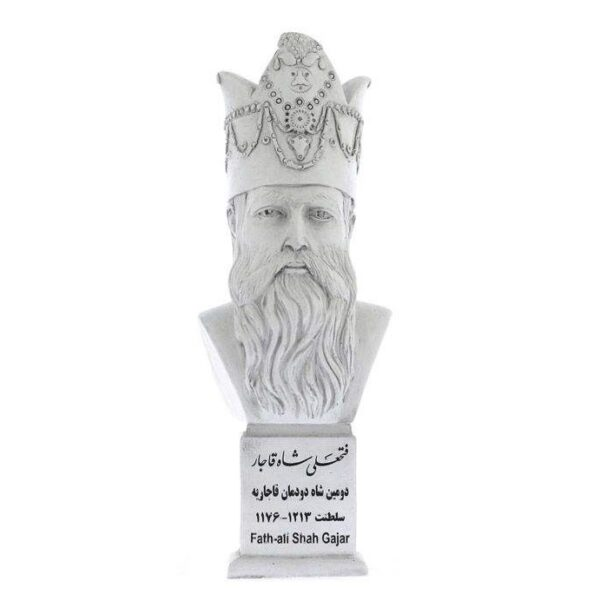 Fath-Ali Shah Qajar Bust Statue