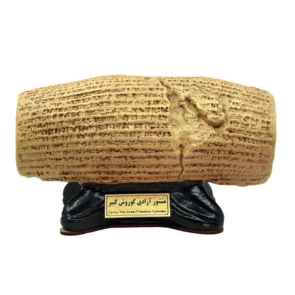 Cyrus The Great Human Rights Cylinder Sculpture