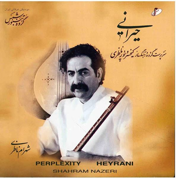 Heyrani Music Album By Shahram Nazeri