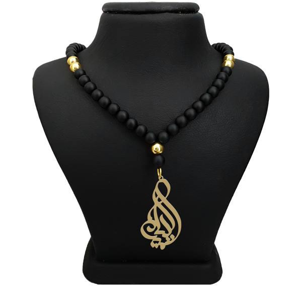 Iranian Silver Necklace Model Amir Kia