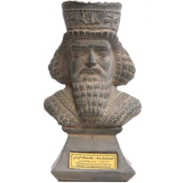 Khashayarsha - Persian Emperor Bust Statue