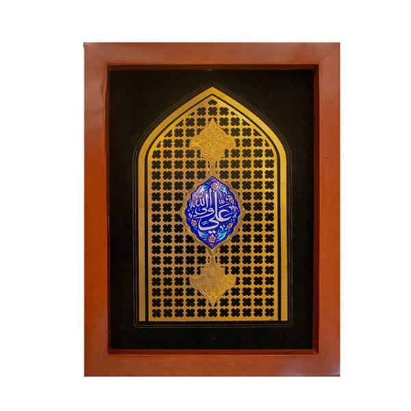 Minakari Wall Hanging Frame Model Ghadir