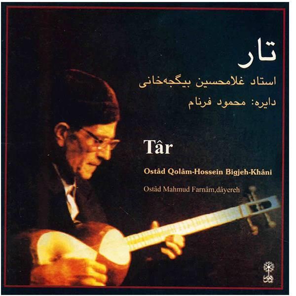 Tar Music Album by Qolamhossein Bigjekhani