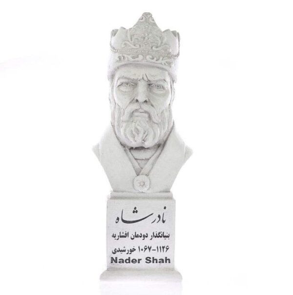 Nader Shah Bust Statue